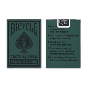 トランプ バイスクルタクティカルフィールド (BICYCLE TACTICAL FIELD)