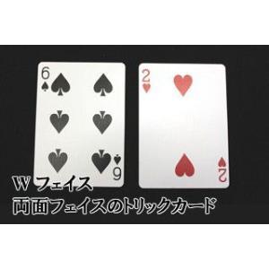 トランプ バイスクル(BICYCLE) ダブルフェイス 手品 ギミックカード トリックカード マジック