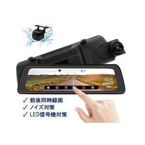あおり運転の証拠に役立つ!  *12v-24v両方に対応 *バックカメラも高画質 ・SONY製CMO...