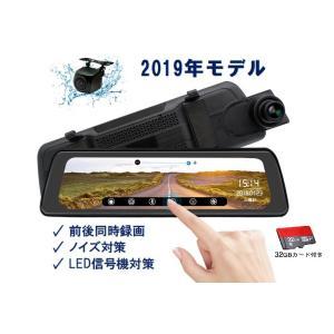 2019年モデルです。 【主な変更点】 *12v-24v両方に対応 *バックカメラ性能アップ ・SO...