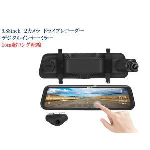 2019年モデル TYPE2  *12v-24v両方に対応 *バックカメラ付属 ・SONY製CMOS...