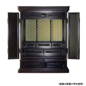 紫檀 慶 20号 唐木仏壇(上置) (1553)|mgohnoya