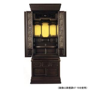 紫檀調 野菊Y 45-15 唐木仏壇(台付)(5742)|mgohnoya