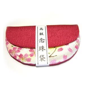 半月形お念珠入れ 都忘れ 色:紅色 念珠入  (2205000371)|mgohnoya