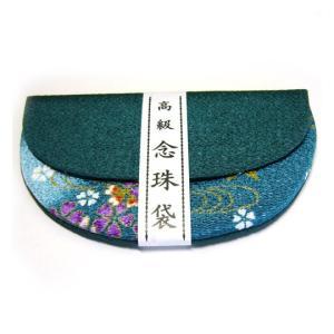 半月形お念珠入れ 都忘れ 色:深緑 念珠入  (2205000371)|mgohnoya