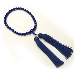 ラピスラズリ 頭付房(正絹房 色:藍) 念珠(女性用)  (2205000200)|mgohnoya