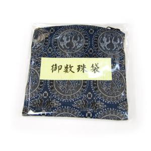 ポーチ型お念珠入れ 正倉院柄 色:青系 念珠入  (2205000515)|mgohnoya