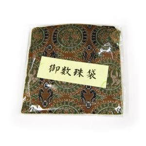 ポーチ型お念珠入れ 正倉院柄 色:茶系 念珠入  (2205000515)|mgohnoya