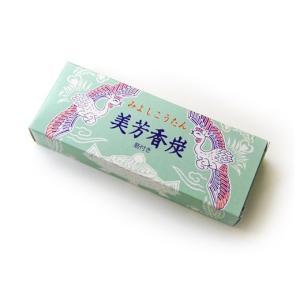 美芳香炭(みよしこうたん) 10個セット (2206000808X10)|mgohnoya