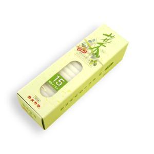 植物ローソク 菜(sai)  15 (2206000683) mgohnoya