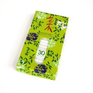 植物ローソク 菜(sai) 30 (2206000684) mgohnoya