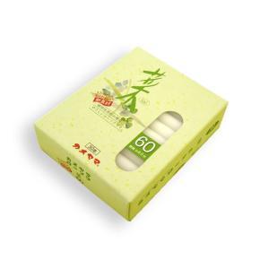 植物ローソク 菜(sai)  60 (2206000685) mgohnoya