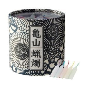 亀山五色蝋燭 鮮やかな五色の花芯、風呂敷付で贈り物にも (2206001632) mgohnoya