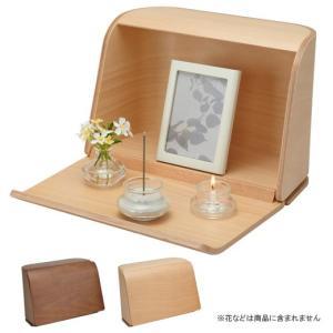 やさしい時間 祈りの手箱 2色から選べる、供養、手元供養のボックス。あなたの小さなお仏壇。 (2204005111)|mgohnoya