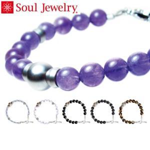 遺骨アクセサリー Soul Jewelry 念珠ブレスレット [フックタイプ] お好みの石と長さから選べます[遺骨ブレスレット]|mgohnoya