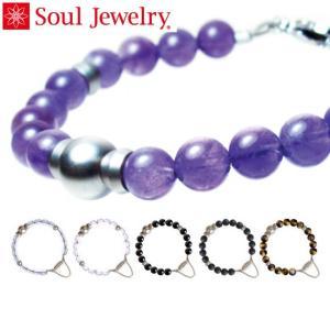 遺骨アクセサリー Soul Jewelry 念珠ブレスレット [マグネットタイプ] お好みの石と長さから選べます[遺骨ブレスレット]|mgohnoya