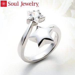 遺骨アクセサリー Soul Jewelry リング スター 遺骨を納めて身につけられる指輪 (2209002331)[遺骨 ペンダント 遺骨ペンダント]|mgohnoya
