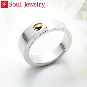 刻印ができる遺骨アクセサリー Soul Jewelry リング クリップ 遺骨を納めて身につけられる指輪 (2209002340)[遺骨ペンダント]|mgohnoya
