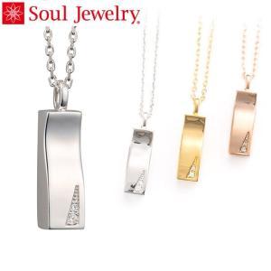 遺骨ペンダント Soul Jewelry プリエ シルバー925 (2209002636)|mgohnoya
