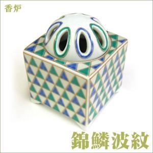 錦鱗波紋(きんりんなみもん) 香炉 (2206000673) mgohnoya