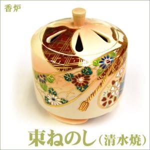 束ねのし(清水焼) 香炉 (2206000735) mgohnoya