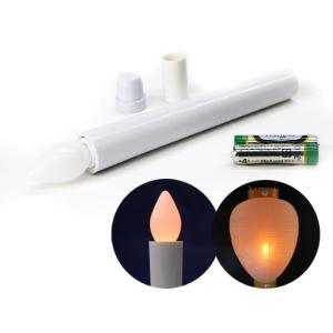 電池ローソク 盆提灯  LEDタイプ (2208000598)[LED キャンドル ローソク ろうそく ちょうちん お盆用品 ロウソク 提灯]|mgohnoya