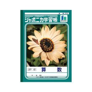 (業務用セット) ショウワノート 学習ノート ジャポニカ学習帳 JL-7 1冊入 〔×10セット〕