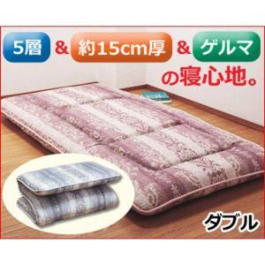 ゲルマニウム5層健康敷布団 〔ダブルサイズ〕 ゲルマニウム不織布入 日本製 ピンク系〔代引不可〕