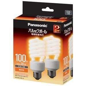 (まとめ) パナソニック パルックボール D形 100W形 E26 電球色 EFD25EL20E2T 1パック(2個) 〔×2セット〕