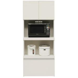 ハイレンジボード 幅75cm 二口コンセント/スライドテーブル付き 日本製 ホワイト(白) 〔完成品 開梱設置〕〔代引不可〕