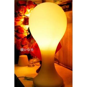 テーブルランプ(照明器具/卓上ライト) 高級ガラス製 モダンデザイン 〔リビング照明/寝室照明/ダイニング照明〕〔電球別売〕〔代引不可〕