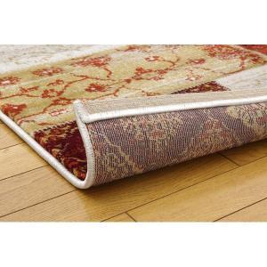 トルコ製 ウィルトン織り カーペット 『キエフ RUG』 オレンジ 約240×330cm