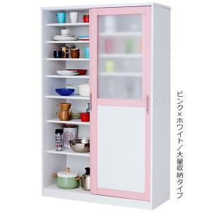 キッチンボード/キッチン収納 〔大量収納タイプ〕 幅110cm スライド扉/可動棚 ピンク×ホワイト