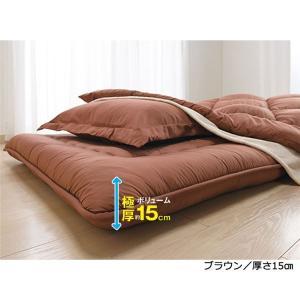 極厚敷布団付き寝具6点セット/布団セット 〔厚さ15cm/ブラウン〕 シングル 枕/毛布/収納ケース付き