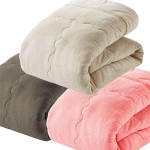 ぬくぬく快適 あったか5層構造カラー毛布 〔シングルサイズ/3色組〕 衿付き マイクロファイバー使用