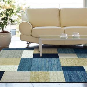 ベルギー製ウィルトンラグマット/絨毯 〔長方形/約200×250cm ブルー〕 ヒートセット加工 『スタイリッシュブロック』