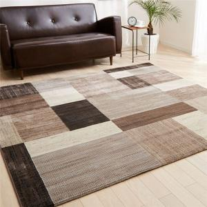 ベルギー製ウィルトンラグマット/絨毯 〔長方形/約200×250cm ブラウン〕 ヒートセット加工 『スタイリッシュブロック』