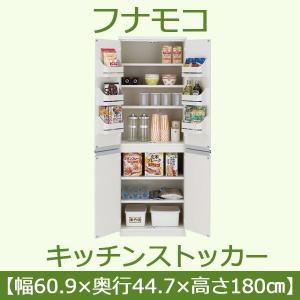 フナモコ キッチンストッカー 〔幅60.9×高さ180cm〕 ホワイト FSW-605 日本製〔代引不可〕