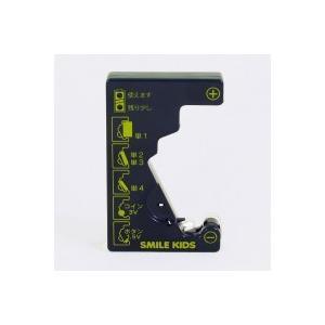 コイン電池が測れる電池チェッカー ADC-10