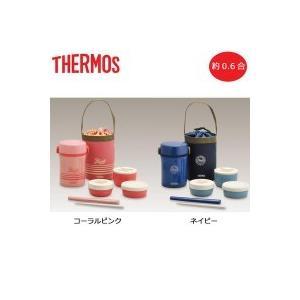 THERMOS サーモス ステンレスランチジャー JBC-801
