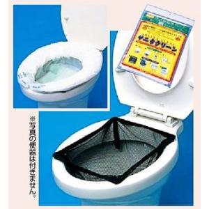 サニタクリーン・洋式便器用 簡易トイレ|mgshoten