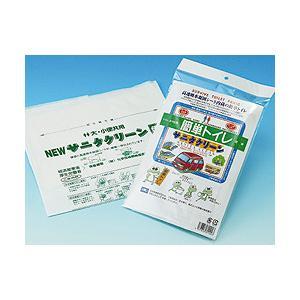 簡単トイレ 1枚入り(非常用トイレ) 防災記念品 防災訓練参加賞|mgshoten
