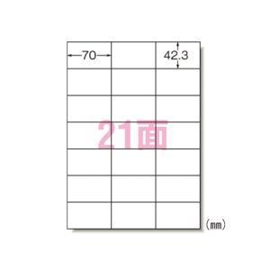 インクジェットプリンタラベル21面 28923 C30018