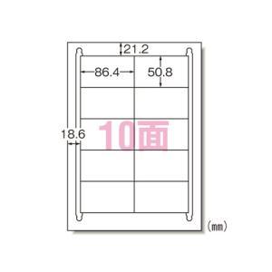 インクジェットプリンタラベル10面 28939 C30026