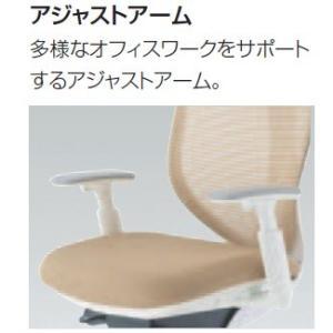 オカムラ サブリナ オフィスチェア 高機能事務椅子 スタンダード可動肘ハイバック(ホワイトボディ・ランバーサポート付) C853BY-FS|mgshoten|02
