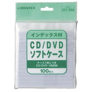 CD/DVDソフトケースindex付100枚A404J