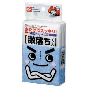 洗剤を使わず、水だけで汚れを落とす使い捨てクリーナー。洗剤なしでステンレス、ガラス、陶器などのしつこ...
