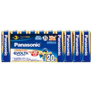 エボルタ乾電池 単3 20個 LR6EJ 20...の関連商品9