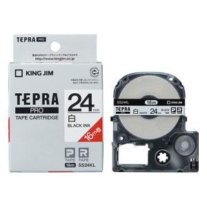ラベル ライター テープ カートリッジ テプラ PRO ロング キングジム SS24KL 白 黒文字...