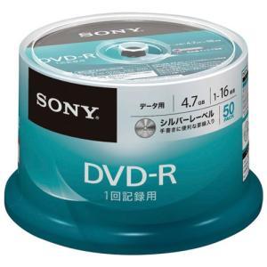 手がいしやすい罫線入り。 ●データ用DVD−R ●対応倍速:1〜16倍 ●容量:4.7GB ●レーベ...